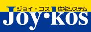 床暖房のいらない暖かい家づくり|株式会社ジョイ・コス 岩手県花巻市
